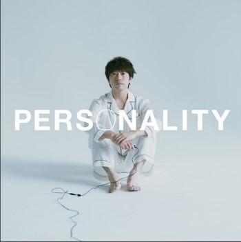 PERSONALITY歌词谐音 高桥优 (たかはし ゆう)日语