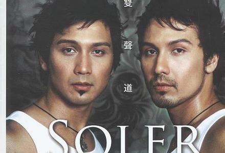 暗器歌词谐音 Soler粤语歌曲