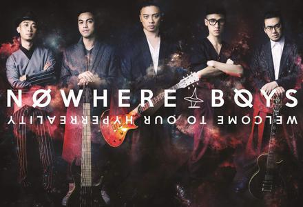 逃出阿卡拉歌词谐音 Nowhere Boys粤语歌曲