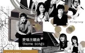 我在桥上看风景歌词谐音 李彩桦粤语歌曲
