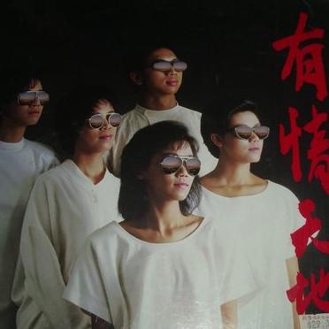 无言者歌词谐音 赤道粤语歌曲