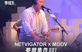 起点·终站歌词谐音 陈奕迅粤语歌曲