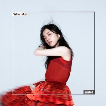 Who I Am歌词谐音 milet (ミレイ)日语
