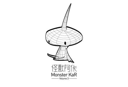 梦幻街七号歌词谐音 Monster KaR粤语歌曲