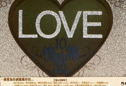 中学生应该谈恋爱歌词谐音 野仔粤语歌曲