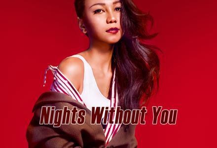 NightsWithoutYou歌词谐音 AGA粤语歌曲