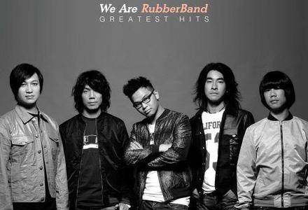 Easy歌词谐音 RubberBand粤语歌曲