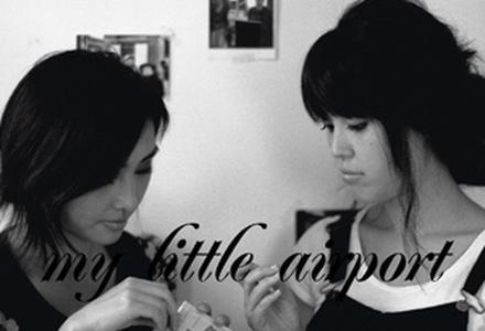 我爱官恩娜,都不及爱你的哨牙歌词谐音 my little airport粤语歌曲