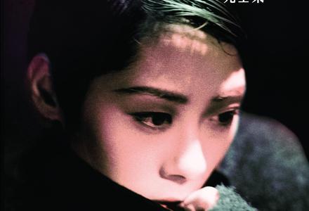SoSad歌词谐音 关淑怡/草蜢粤语歌曲