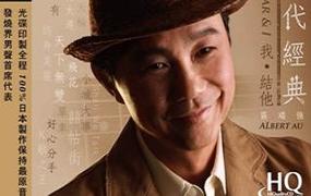 囍帖街歌词谐音 区瑞强粤语歌曲