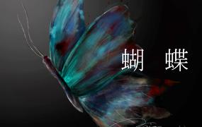 蝴蝶歌词谐音 泫希Aria Lam粤语歌曲