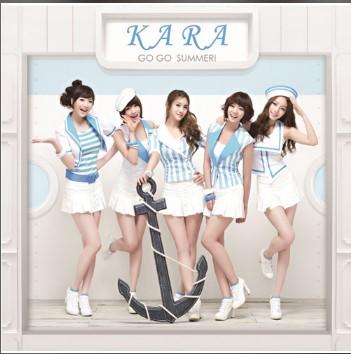 GO GO サマー!(GO GO SUMMER!)歌词谐音 KARA日语