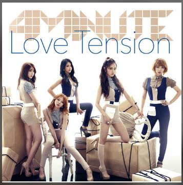 Love Tension (Japanese Version)歌词谐音 4MINUTE(포미닛)日语