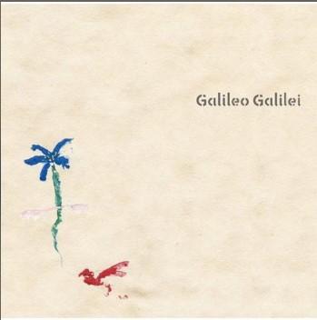 青い栞 (蓝书签)歌词谐音 Galileo Galilei日语