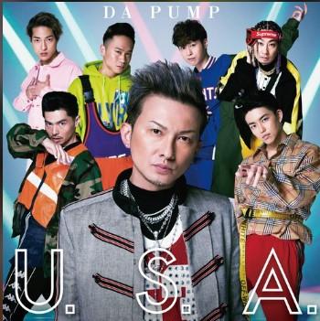 U.S.A.歌词谐音 Da Pump日语