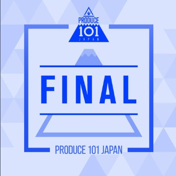YOUNG歌词谐音 PRODUCE 101 JAPAN日语