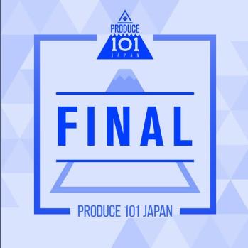 さよなら青春(SAYONARA SEISHUN)歌词谐音 PRODUCE 101 JAPAN日语