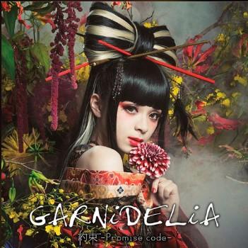 紫苑歌词谐音 GARNiDELiA日语