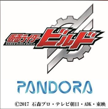 Be The One歌词谐音 PANDORA/Beverly日语