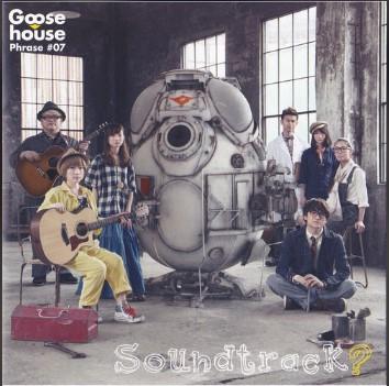 ごはんを食べよう (一起吃饭吧)歌词谐音 Goose house日语