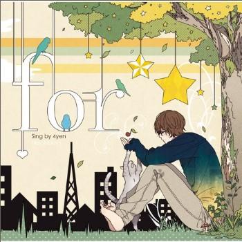 文学少年の忧郁(文学少年的忧郁)歌词谐音 4円日语