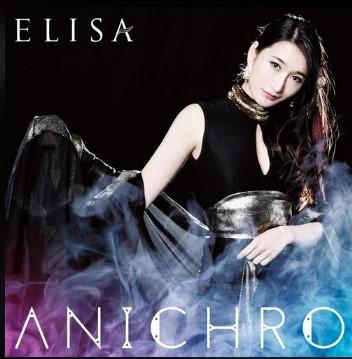 ジョジョ~その血の运命~ (JOJO~这是血脉相承的天歌词谐音 ELISA (エリサ)日语