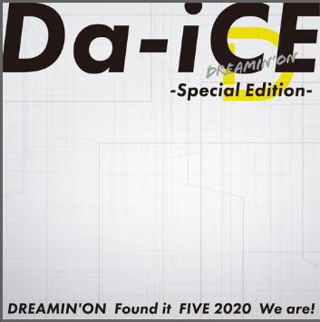 DREAMIN ON歌词谐音 Da-iCE日语